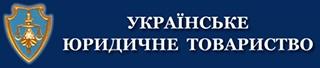uyt_logo