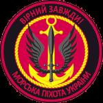 Емблема_МП_ВМС_ЗСУ