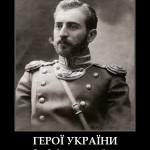 demotivators.org_.ua-232902-3