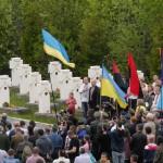 ЊЂЉI'ЉЂ 2017 186