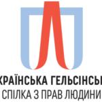 ugspl-logo-fb