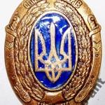 spilka_oficeriv_ukrayni_vazhkij